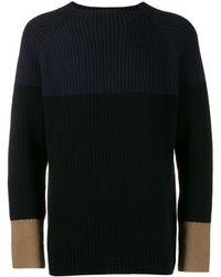 JOSEPH カラーブロック セーター - ブルー