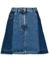 McQ - Flared Denim Skirt - Lyst