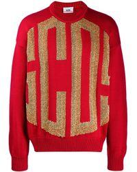 Gcds - ロゴ セーター - Lyst