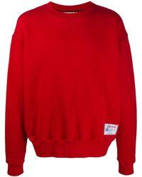 Marni Logo Patch Sweatshirt - Красный