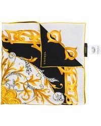 Versace - Платок С Графичным Принтом - Lyst