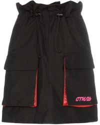 Heron Preston カーゴポケット スカート - ブラック