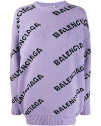 Balenciaga - ロゴ プルオーバー - Lyst