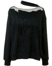 Haculla Voltage Jumper - Black