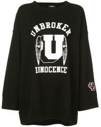 Undercover - Innocence Sweatshirt - Lyst