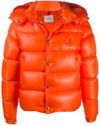 Moncler - Нейлоновая Куртка На Пуху Tarnos - Lyst