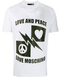 Love Moschino プリント Tシャツ - マルチカラー