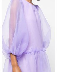 Cynthia Rowley Платье Tullulah Со Сборками - Пурпурный
