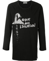 Yohji Yamamoto Isolation ロングtシャツ - ブラック