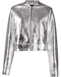Karl Lagerfeld Куртка-бомбер С Эффектом Металлик - Многоцветный