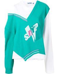 SJYP コラージュ スウェットシャツ - グリーン