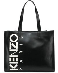 KENZO - ロゴ トートバッグ - Lyst