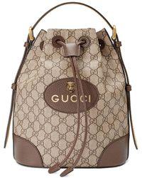 Gucci Рюкзак С Узором GG Supreme - Коричневый