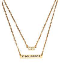 DSquared² Многослойное Колье С Логотипом - Металлик