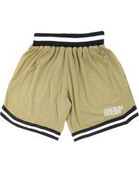 Stadium Goods Elasticated Mesh Shorts - Multicolour