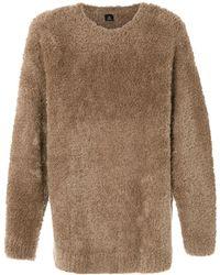 Osklen Grizzly セーター - マルチカラー