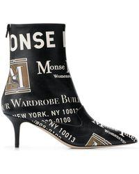 Monse ポインテッドトゥ ブーツ - ブラック