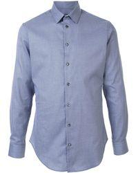 Giorgio Armani - Рубашка С Геометричным Узором - Lyst