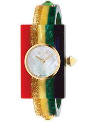 Gucci ヴィンテージ ウェブ 24x40mm 腕時計 - マルチカラー