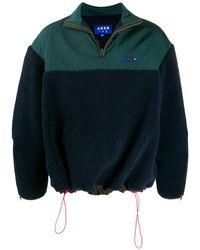 ADER error Oversized Shearling Panel Sweater - Blue