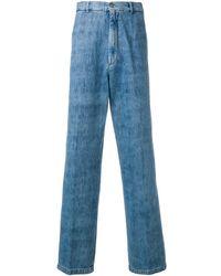 Maison Margiela - Brushed Denim Jeans - Lyst
