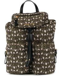 Miu Miu Monogram Intarsia Backpack - Green