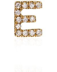 Loquet London ダイヤモンド E レターチャーム 18kイエローゴールド - メタリック