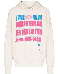 Les Tien X Four: Fitfteen. Am ロゴ パーカー - ホワイト