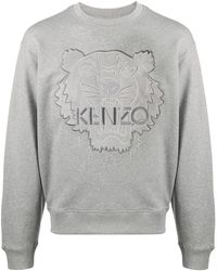 KENZO タイガー スウェットシャツ - グレー