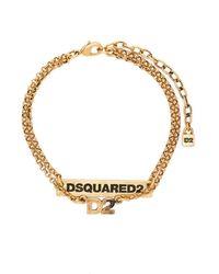 DSquared² Многослойный Браслет С Логотипом - Металлик
