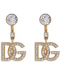 Dolce & Gabbana Серьги-подвески С Кристаллами - Металлик
