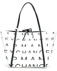 Armani Exchange ロゴ トートバッグ - ホワイト