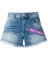 Dolce & Gabbana Shorts con effetto vissuto - Blu
