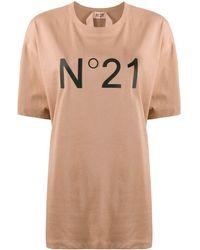 N°21 - オーバーサイズ ロゴ Tシャツ - Lyst
