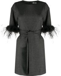 P.A.R.O.S.H. フェザートリム ドレス - ブラック