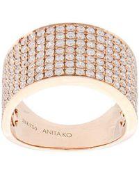 Anita Ko - Marlow Band Ring - Lyst