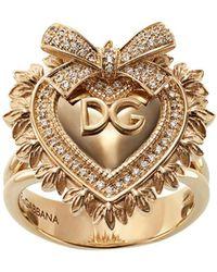 Dolce & Gabbana Кольцо Devotion Из Желтого Золота С Бриллиантами - Металлик