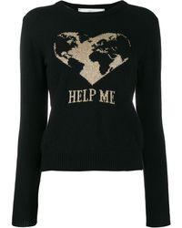 Alberta Ferretti Help Me セーター - ブラック