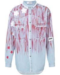 Faith Connexion - Star Paint Smudged Denim Shirt - Lyst