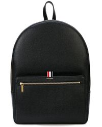 2fadde0df991 Thom Browne - Large Round Top Backpack - Lyst