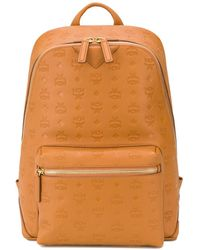 MCM Stark Embossed-logo Backpack - Multicolour