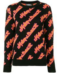 Jeremy Scott - Printed Sweater - Lyst