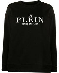 Philipp Plein Толстовка С Логотипом - Черный