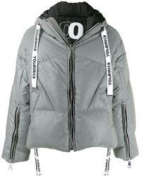 Khrisjoy Hooded Puffer Jacket - Metallic