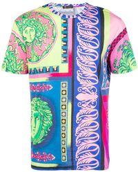 Versace - Medusa Baroque T-shirt - Lyst