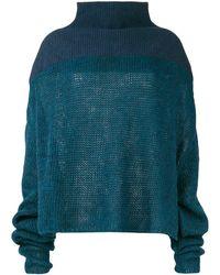 Unravel Project ドロップショルダー セーター - ブルー