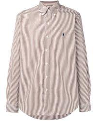 Polo Ralph Lauren - Button-down Striped Shirt - Lyst