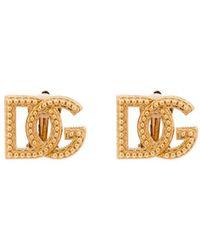 Dolce & Gabbana Серьги С Заклепками - Металлик