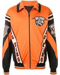 Dolce & Gabbana Royals logo print jacket - Orange