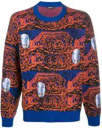 DIESEL K-face セーター - マルチカラー